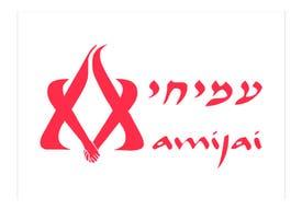 Amijai - 2x1
