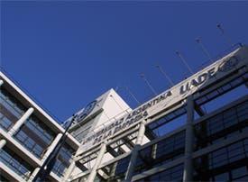 Universidad Argentina de la Empresa - UADE - 50%