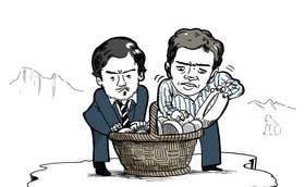 Augusto Costa y Axel Kicillof