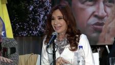 Cristina Kirchner en el homenaje a Hugo Chávez