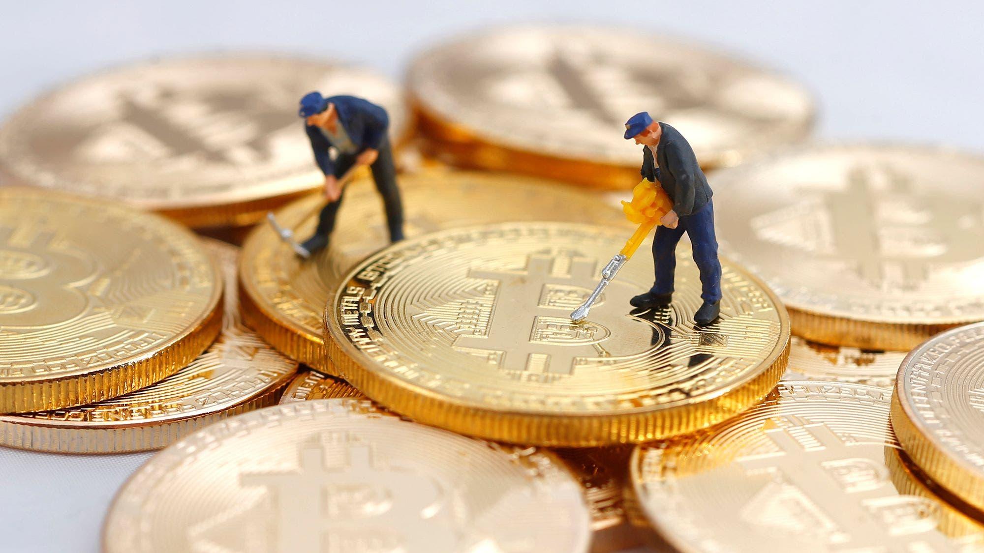 Cómo saber si un sitio web utiliza tu PC para minar bitcoins sin permiso