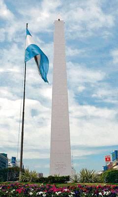 Así se ve ahora el Obelisco, con nueva cara