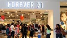 Los argentinos representan la mitad de los clientes de los shoppings en Chile