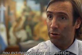 Lorenzino, durante la entrevista con la televisión griega