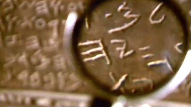 El Museo de Israel necesitaba más detalles, pero la tableta desapareció.