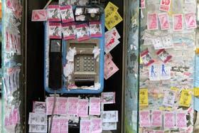 Los teléfonos públicos ahora se utilizan para mostrar papelitos.