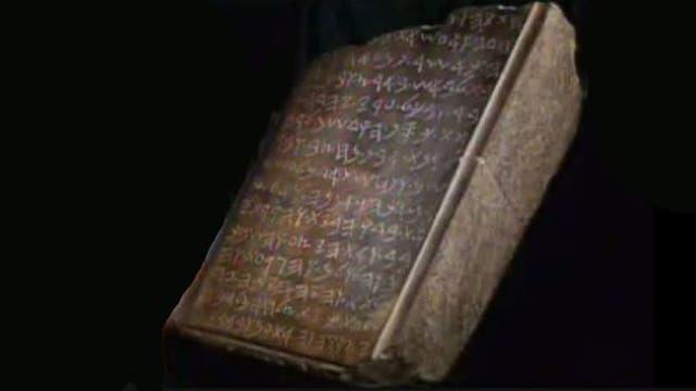 Las conclusiones de la Autoridad de Antigüedades sobre la misma tableta de piedra fueron completamente distintas a las anteriores del Servicio Geológico.