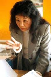 Reiko Akamine
