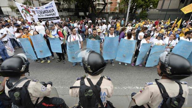 Comienza la Toma de Caracas entre obstáculos revolucionarios. Foto: AFP / Federico Parra