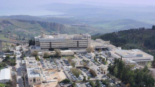 En el Hospital Ziv de Safed trabajan 1550 personas que atienden a unos 300.000 pacientes