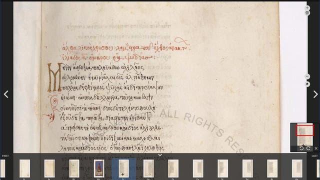 Manuscrito en griego de la Odisea de Homero