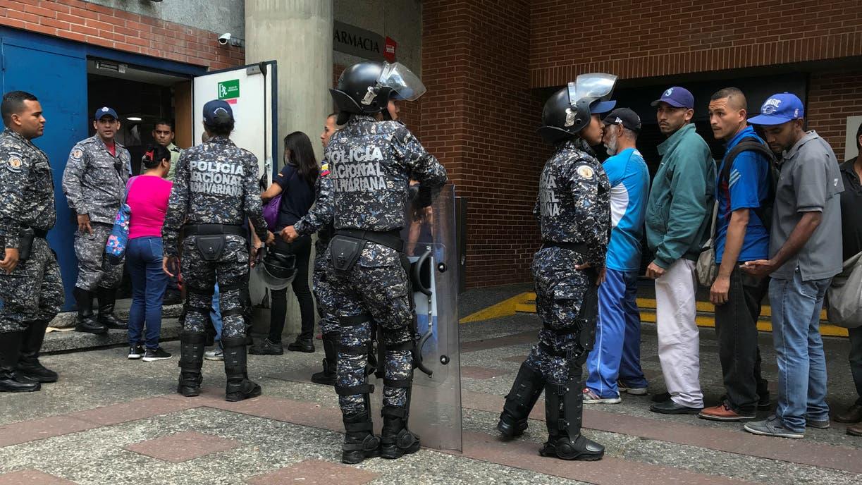 SIP repudió intimidación de periodistas venezolanos con demandas judiciales