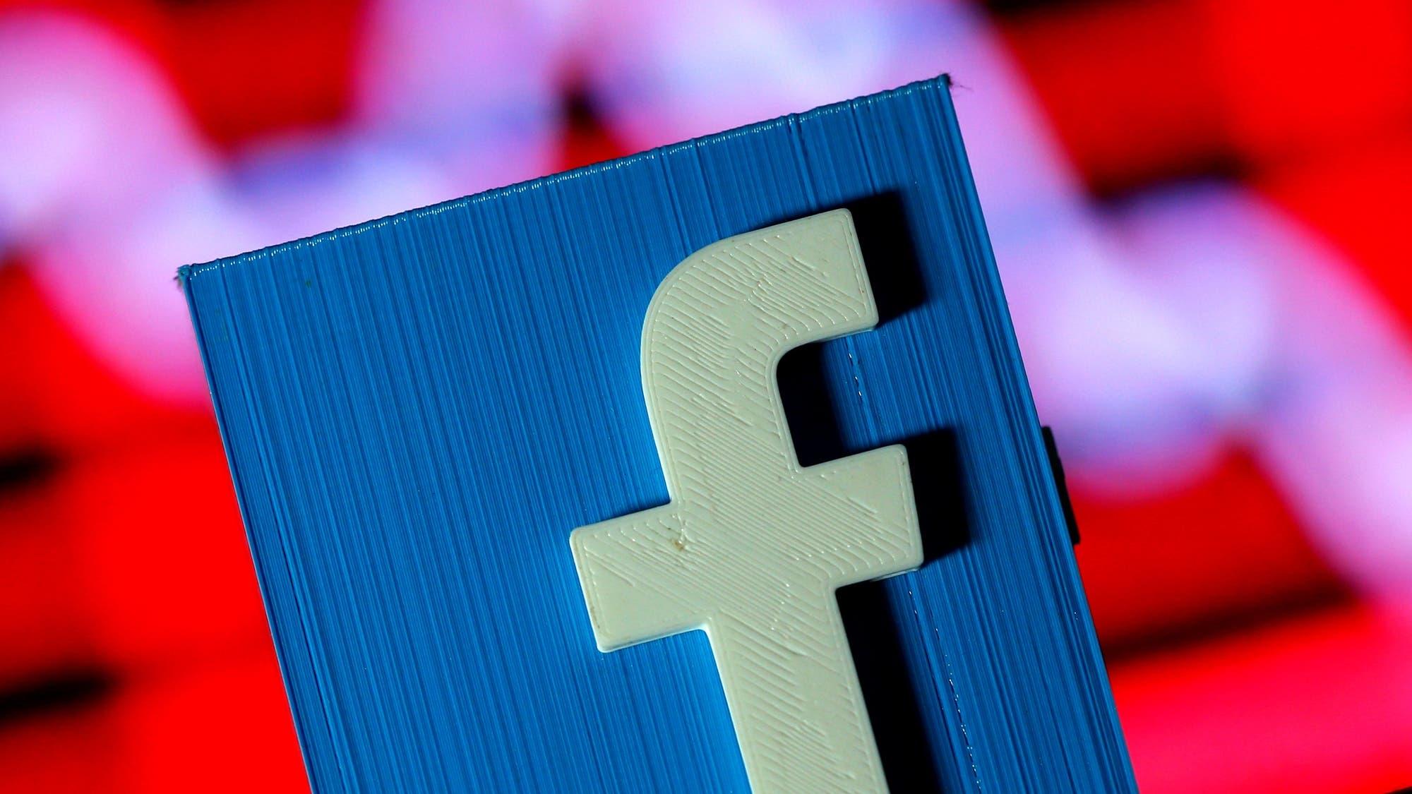 Cuánto dinero gana Facebook con vos y cómo lo logra