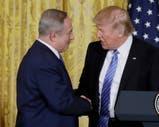 Fotos de Benjamin Netanyahu