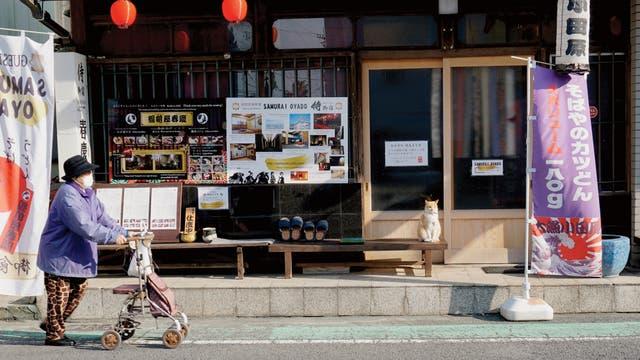 Huéspedes: la fachada de Guest House Samurai Oyado, un pequeño hotel situado muy cerca del castillo de en Odawara