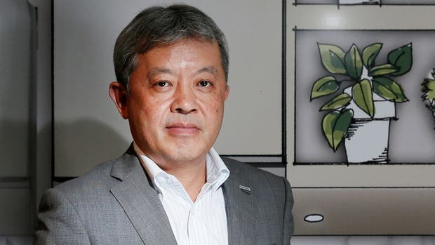 Shigeo Suzuki