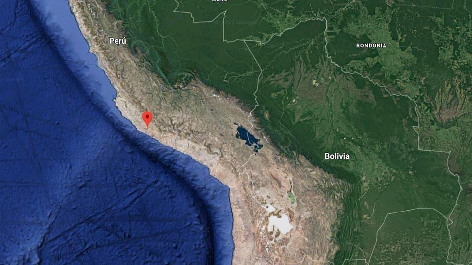 Un sismo de 7,3 grados sacude Perú a días de la llegada del Papa