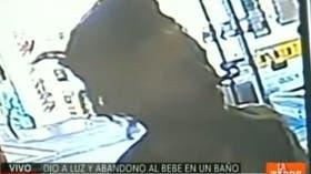image Cámara de seguridad no segura chica asiática después del baño