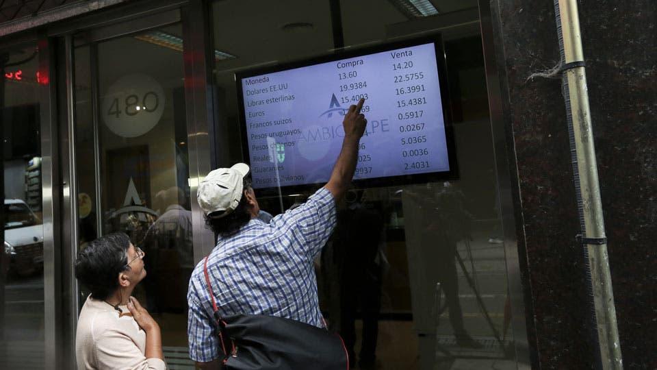 Gestion Macri: Primer dia sin cepo sin bancos