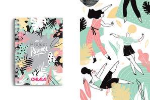 Agenda 2017: conseguí la Project Planner de Ohlalá!
