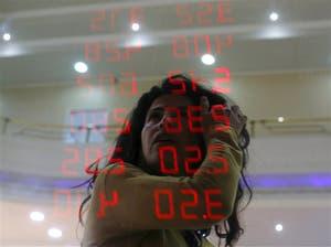 La recesi�n en Brasil es mayor de lo que se esperaba