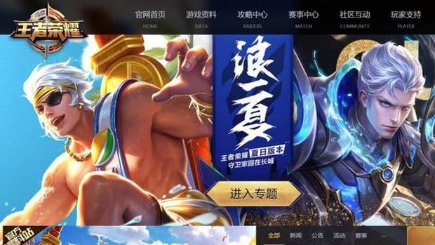 """En mayo de 2017 """"Honour of Kings"""" se convirtió en el videojuego para smartphones más rentable del mundo"""