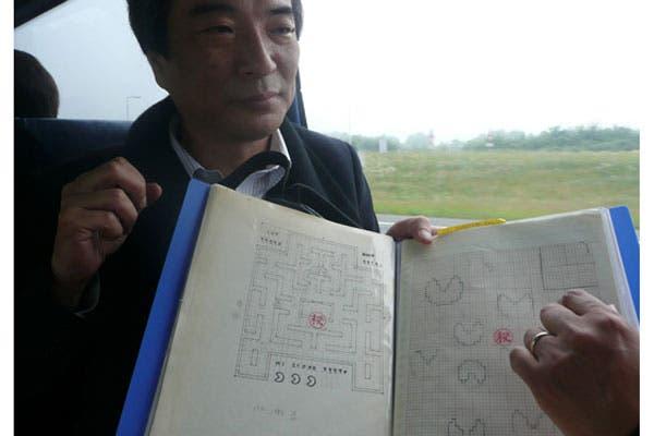 Toru Iwatani muestra los bocetos originales del Pac-Man