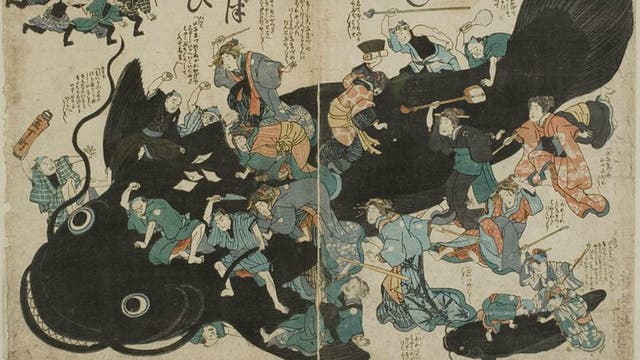 Ilustración de Namazu