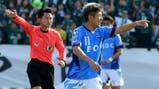 Fotos de Fútbol Internacional
