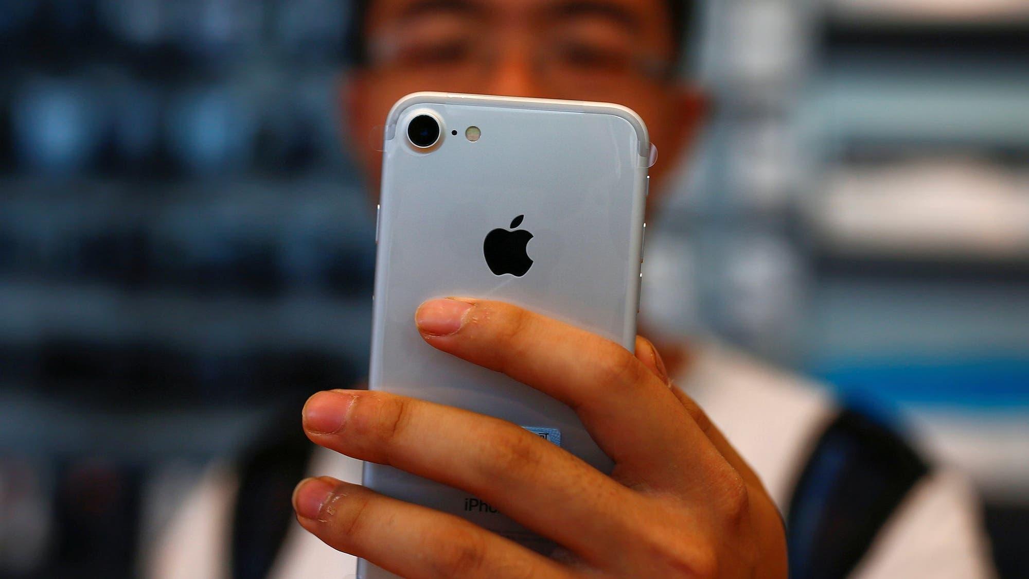 a067397dd39 Ya se puede comprar el iPhone en la Argentina: mirá los precios - LA NACION
