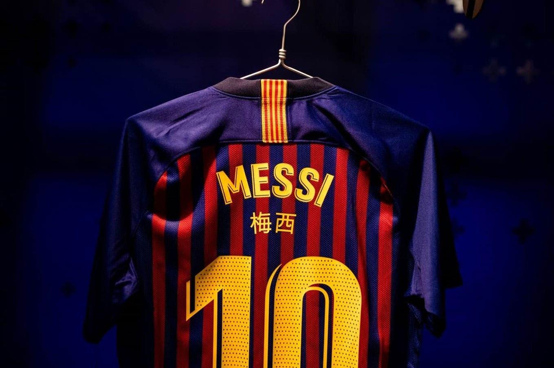 Todavía no confirmaron si Lionel Messi jugará ante Real Madrid, pero usará una camiseta especial