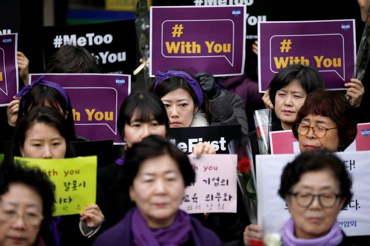 Como parte del movimiento #MeToo, varias mujeres marchan en Corea del Sur