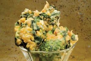 Frituras de broccoli y maíz