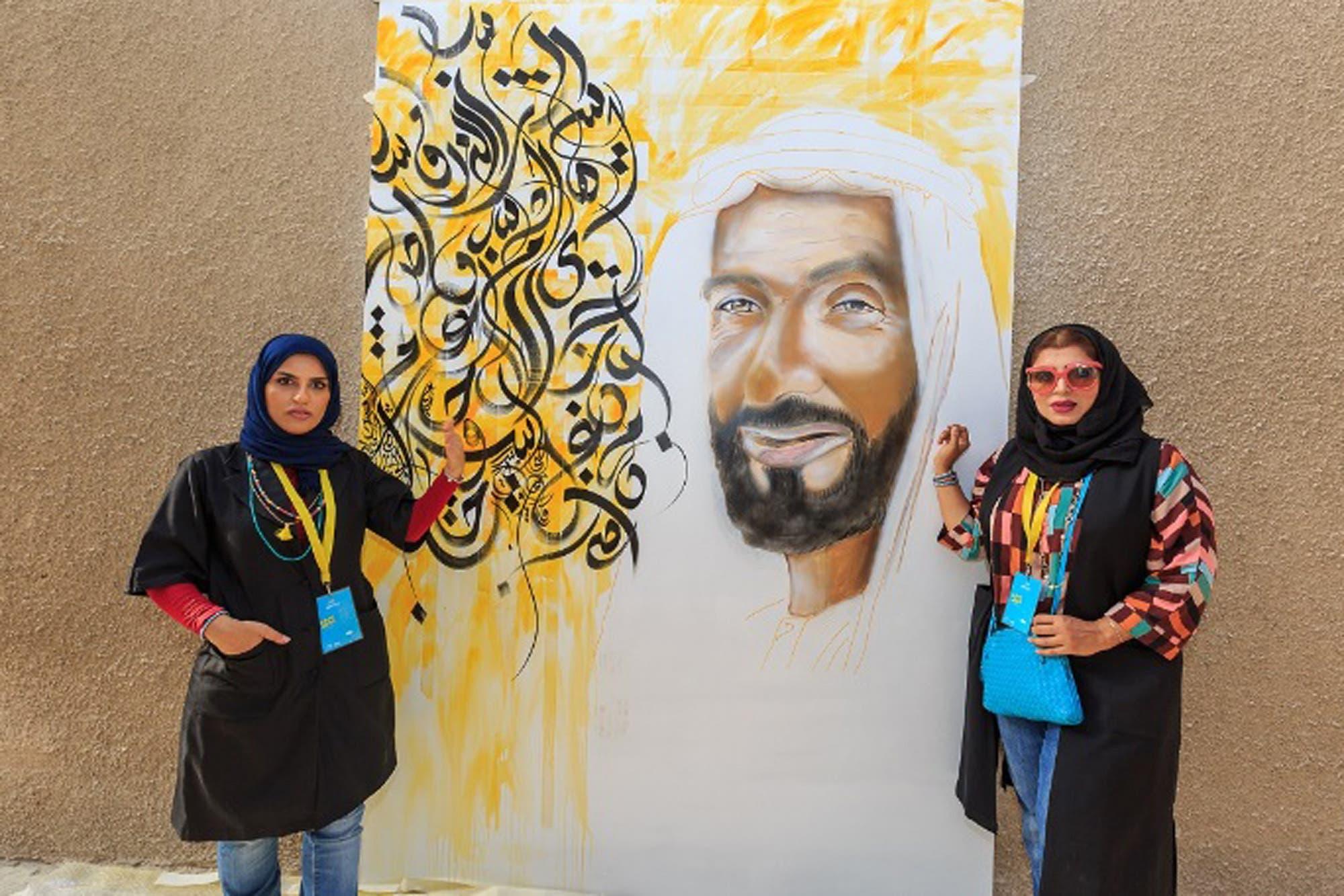 Mundial de Clubes: la historia detrás de la colorida celebración que se vive en Emiratos Árabes Unidos