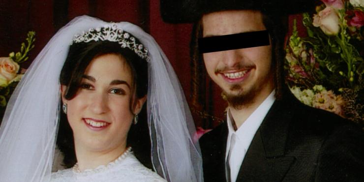 Etty y su ex marido cuando se casaron, septiembre de 2003.