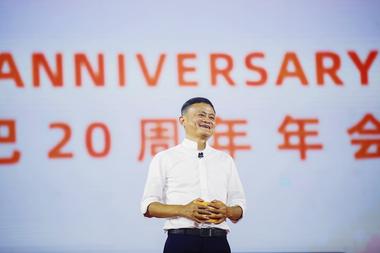 Jack Ma, fundador del gigante de internet, Alibaba