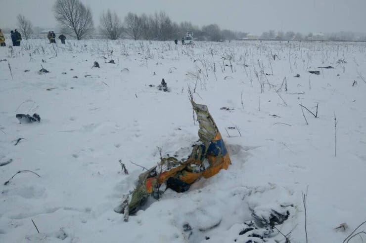 Un avión comercial con 71 personas a bordo se estrelló cerca de Moscú