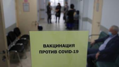 Unas 100.000 personas ya han sido vacunadas con la Sputnik V en Rusia.