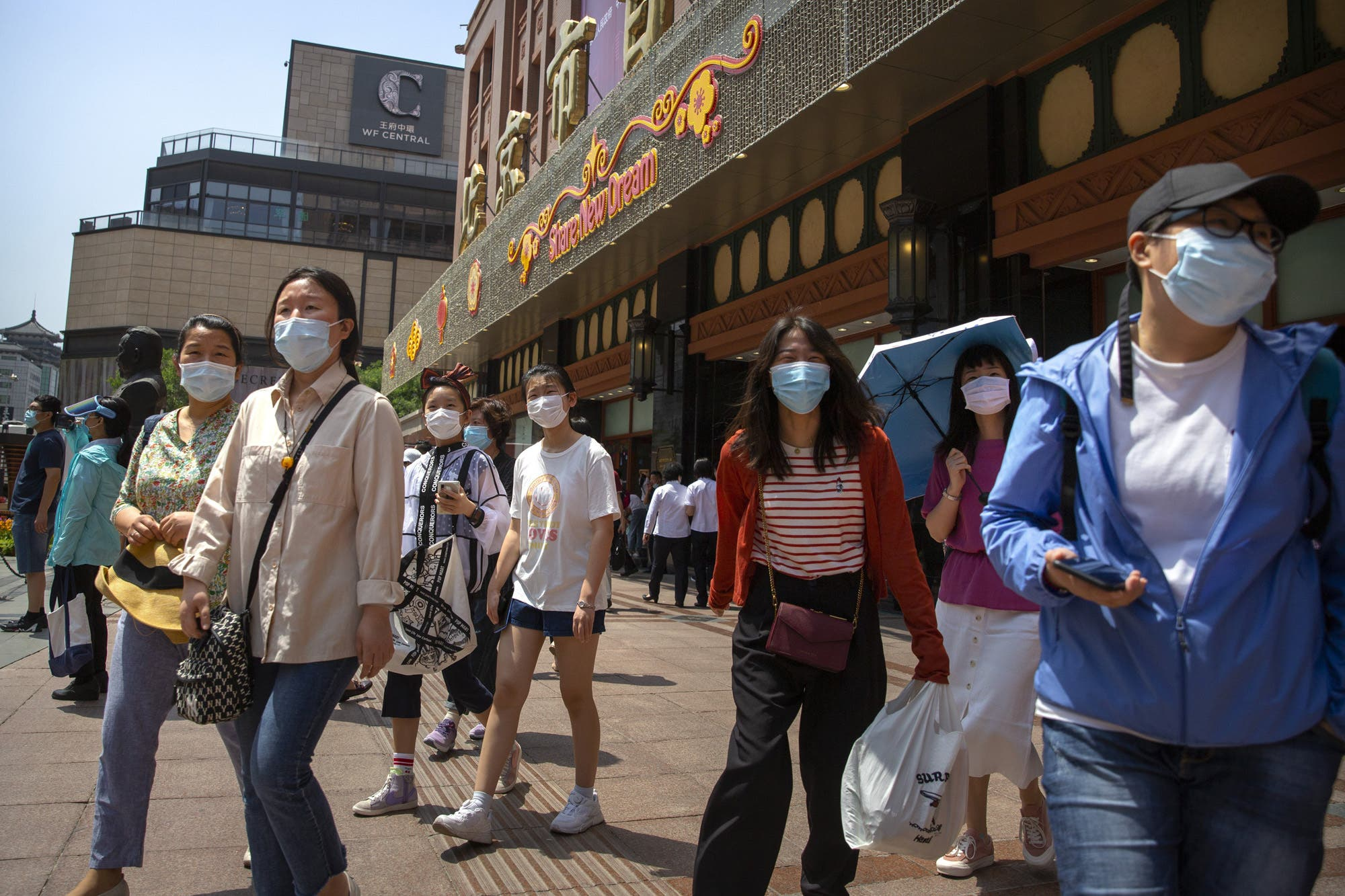 """China. Controversia por un libro de texto que define la homosexualidad como un """"desorden"""""""