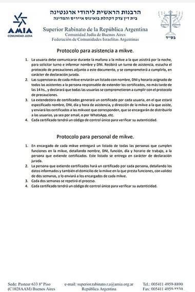 Protocolo que AMIA presentó ante el Gobierno en marzo, a través del cual se habilitó a las mikves a seguir funcionando a pesar de la cuarentena