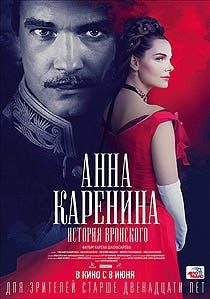 Afiche de Anna Karenina: la historia de Vronsky